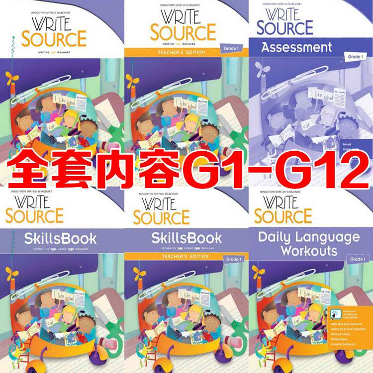 reading a-z 百度云_香港朗文小学教材 Longman Welcome to English 全12册(1A至6B) P_精品教育 ...
